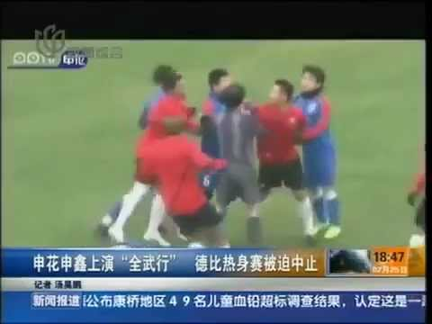 Big Fight In The 2nd Match Of Anelka With Shangai