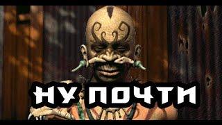 Fallout 4 Сулик 67