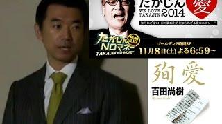 http://www.amazon.co.jp/dp/4344026586 単行本: 416ページ 出版社: 幻...