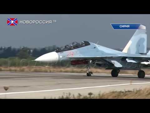 ВКС России бессрочно размещаются в Сирии