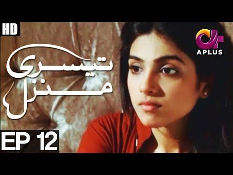 Teesri Manzil - Episode 12 - A Plus ᴴᴰ Drama