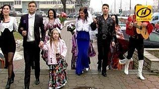 Цыганская свадьба-перфоманс в Минске: заказывали необычное?
