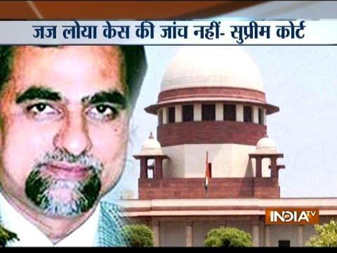 Prashant Bhushan, Majeed Memon react to Supreme Court decision on Judge Loya's death