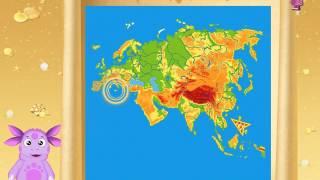 Лунтик - озера мира. Обучающий мультфильм для детей.