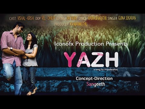 YAZH TAMIL VIDEO SONG