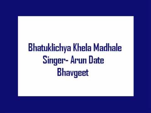 Bhatuklichya Khela Madhale- Arun Date, (original) Bhavgeet