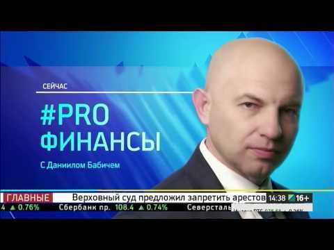 Курс доллара на черном рынке в Харькове сегодня
