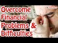 Overcome Financial Problems Difficulties ᴴᴰ ┇Mufti Ismail Menk┇ Dawah Team