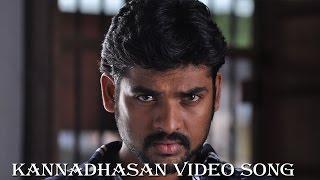 Kannadhasan Video Song - Eththan | Vimal | Sanusha | Taj Noor | L. K. Suresh | Singampulli