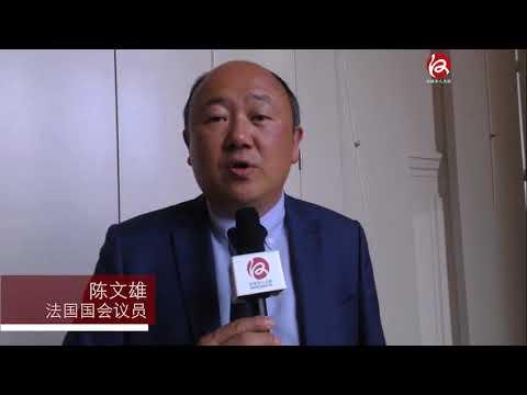 JT 20170907 ceremonie ouverture conference presse t hero association developpement france chine web