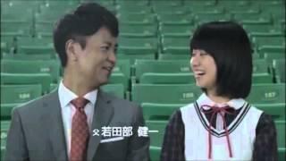 【引用元画像】 【関連動画】 ・西日本シティ銀行テレビCM 家族・休日相...