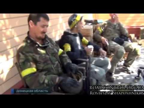 Иловайский котел как это было запрещенное на украине видео