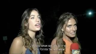 יומן מסע: החתונה של שלומית מלכה ויהודה לוי