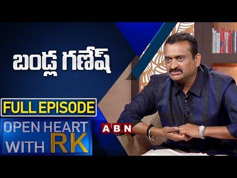 Producer Bandla Ganesh | Open Heart with RK | Full Episode | ABN Telugu