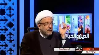 الإمام جعفر الصادق عليه السلام يدفع إلى شيعته ليقضوا حاجتهم - الشيخ محمد كنعان