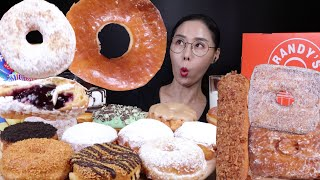 SUB)MUKBANG 유명한 랜디스 도넛 디저트빵 먹방…
