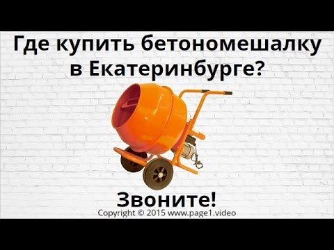 Где купить трикотаж в Екатеринбурге