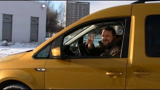 Test drive VW Caddy Maxi Длиннобазный вариант