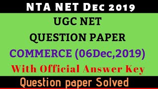 NTA NET Commerce 6 Dec 2019 II Question Paper solved with Official Answer Key II Studycoach