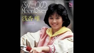 1985年 2ndシングル 自分が高校時代、ドハマリした浅香唯の2ndシングル...