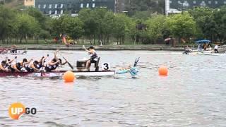 UpJet - Dragon Boats 2011.mp4