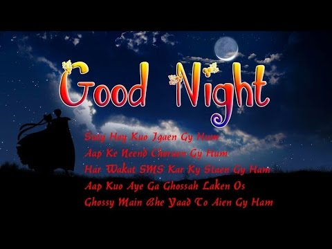 Latest} Best Good Night Wishes SMS Messages For Loved Ones Video ...