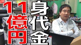 【カプコン vs 任天堂】 情報流出の結果に店長物申す!