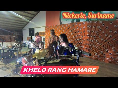 Khelo Rang Hamare   Priya Paray, Guru Babloe Shankar, Awinash & Gamesh
