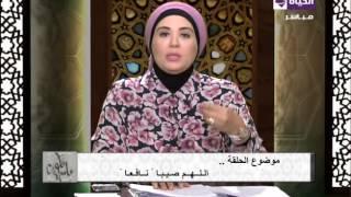 فيديو| حكم هجر الرجل لزوجته في الفراش أكثر من 10 شهور