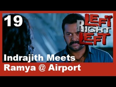 Left Right Left Clip 19 | Indrajith Meets Remya @ Airport