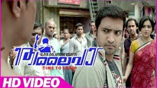 Thalaiva Malayalam Movie | Scenes | Santhanam Best Comedy | Vijay | Santhanam