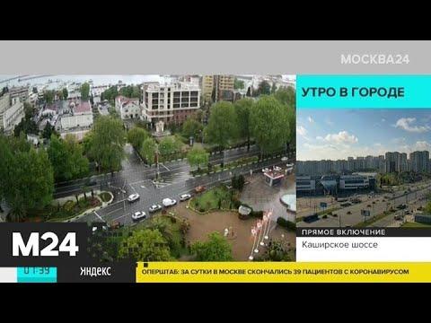Актуальные новости России за 7 мая: власти Сочи рекомендовали пока не бронировать путевки