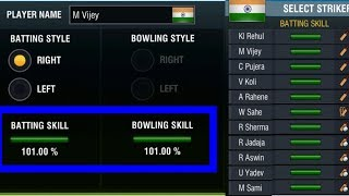 Increase Players Skills in Test Wcc 2