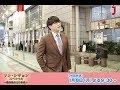 【ミュージック・ジャパンTV】ソン・シギョン スペシャル 見どころ
