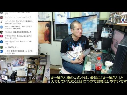 """""""台風接近中"""" (KizasiRanking)"""