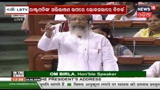 Pratap Chandra Sarangi Rocks The Parliament With His Magnificent Speech In Five Languages