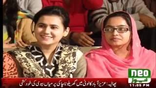 Sawa Teen 28 August 2016 | Pakistani Comedy Show