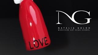 Классический дизайн ногтей на день Валентина для минималистов / Valentine's Day Nail Art(Маникюр с наклейками - это отличная идея для начинающих мастеров или тех, кто не умеет рисовать. Такой прост..., 2017-02-02T15:47:11.000Z)