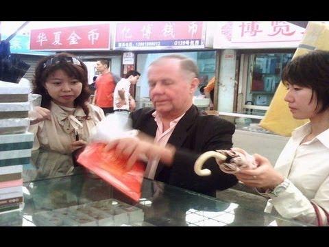 Shanghai Coin Market
