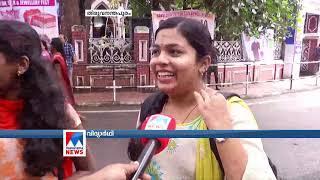 ഒൻപത് മണി വാർത്ത | 9 P M News | July 22, 2019