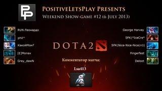 #12 Шоу-матч Dota 2 (5x5 CM) с участием зрителей PLP