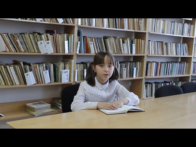 Изображение предпросмотра прочтения – ДарьяДьяченко читает произведение «Бежит тропинка с бугорка» М.И.Цветаевой