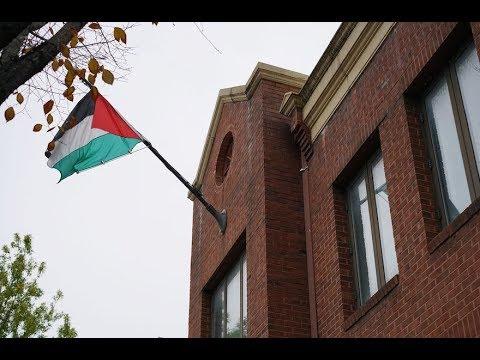 USA Closes Palestinian Liberation Organization's Office in Washington