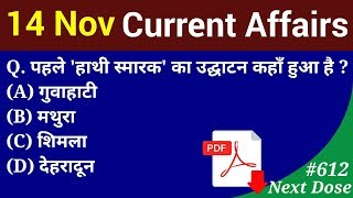 Next Dose #612 | 14 November 2019 Current Affairs | Daily Current Affairs | Current Affairs In Himdi