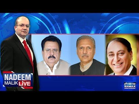 Nadeem Malik Live - SAMAA TV - 05 Oct 2017