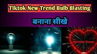 Tiktok New trend | Tiktok bulb Blasting video tutorial