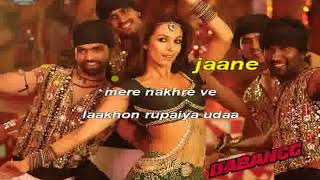 Munni badnaam   Dabangg 2010   Hindi Karaoke from Hyderabad Karaoke Club