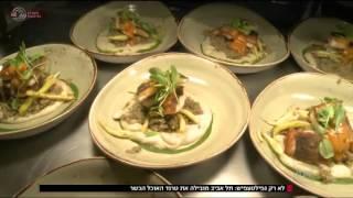 מבט - האוכל הכשר עושה אקזיט | כאן 11 לשעבר רשות השידור