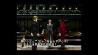 Parasite Eve - New Game - No Damage Speed Run - Day 1·Resonance [Chinese]