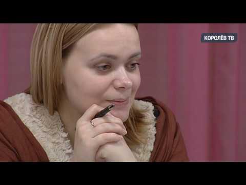 Ярмарка вакансий в Королёве: кто сегодня нашёл работу?